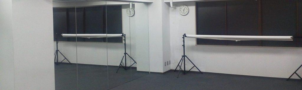 STUDIO四谷三丁目
